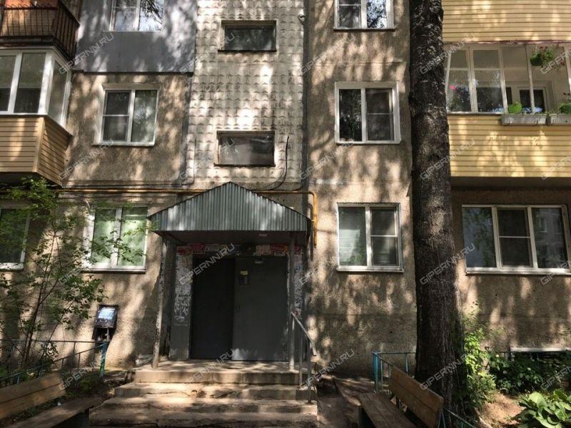 четырёхкомнатная квартира на улице Генерала Ивлиева дом 34