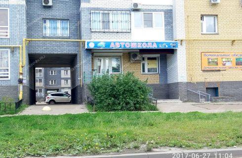 ul-pobednaya-d-17-1 фото