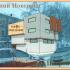 здание под офис, торговлю, недвижимость для отдыха, предприятия общественного питания, салон красоты на улице Большая Покровская