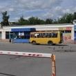 Продажа Лысковского автовокзала еще раз признана недействительной - лого