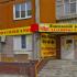 помещение под торговлю на улице Плотникова